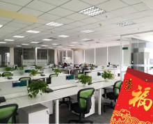 艺树家工场 河西网红楼宇 地铁口400米 开间可容纳80人办公 科技公司享政策优惠 免佣金