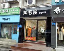 (出售)龙江 江东北路沿街商业 有管煤 可停车20余部 形象好位置佳