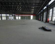 (出租) 南洋工业园区3150平方厂房带10吨行车130一年