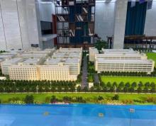 (出售)丹阳开发区产业园招商,国有土地,产证齐全