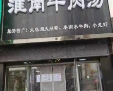(转让)亭湖区宝龙49.34平餐馆转让