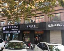 (出租) 远洲正对面晶和广场临街(和平路)商铺