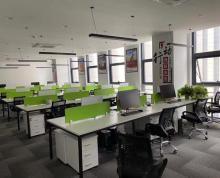 (出租)新街口 德基大厦 全新装修 全套家具 地铁交通 房型方正