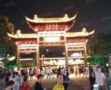 (出售)秦淮夫子庙老门东步行街景区内全业态出售可自持可托管