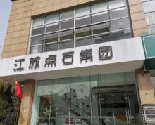 江宁好房源靠近金鹰景枫