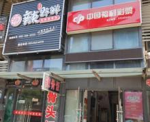 (出售)湖塘武进大学城(挑高7.9米)纯一层商铺生意火!火