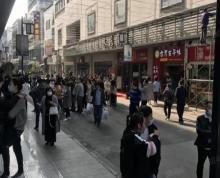 (转让)观前人民商场附近30平方沿街商铺转让,可经营餐饮行业