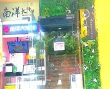 (出租)泗阳女人街20--500平方专属你的美妆
