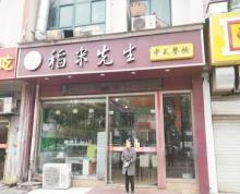 (转让) 《誉晟优推》江宁天赋广场对面150平快餐店转让