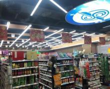 (转让)建邺南湖,肯德基旁,超市转让,也可空转,转让费面议面议