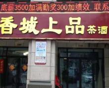 (转让)盐都区潘黄440平酒楼转让