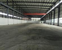 (出租) 溧水经济开发区独门独院单层钢结构机械厂房17000平米出租