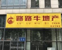 中央门黑龙江路临街商铺出租