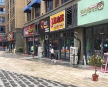 玄武常发广场沿街可餐饮 房东急售产权带租约 地段非常成熟