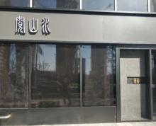江宁 景枫中心 百家湖 胜太路 上下水 有烟道