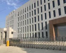 (出租) 秣陵 江宁开发区秣陵街道 厂房