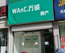 (出租)出租宝应县周边广陵路商业街店铺