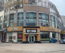 (出租)双7快餐店 共二层 合计600平方米
