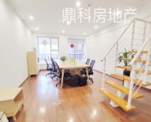 (出租)政务区天鹅湖蔚蓝商务港精装80平家具齐全拎包办公随时看房!!