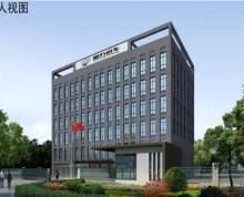 (出租)鸿海南路10号6层办公楼