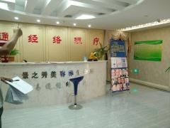[A_18303]【第一次拍卖】(破)南京市高淳区淳溪镇北岭路25号1幢部分不动产