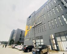 (出租)江宁好园区 可定制装修24空调单价7毛起 配套公寓直播