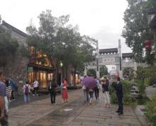 (出售)老门东景区门口 小面积商铺40万一套起可自营可托管可餐饮