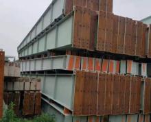 出售二手钢结构厂房