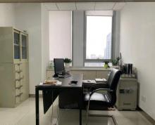 (出租)(专业写字楼)国泰大厦 105平 办公桌椅配套全 华城星耀邻