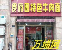 (转让)麒麟门小吃店转让每天流水2千以上高峰期外卖三百多单 生意转让