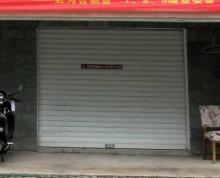 (出租)常发广场附近封闭车库租做库房