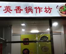 (出租)太阳城农贸市场内家门店
