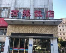 (转让)(京亚免费找店)淮阴区长江东路沿街旺铺转让