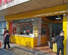 (出租)玄武区珠江路一楼临街商铺,可轻餐饮,手机卖场,随时可空,个人