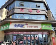 (出租)大市口中心位置80平旺铺招租