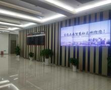 (出租) 出租江宁九龙湖地铁口85平米精装修带办公家具写字楼
