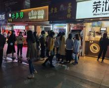 (出租)神铺!!江宁区 翠屏山 托乐嘉商业街 招特色小吃!!!