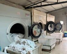 (出售)营业中洗涤厂转让,客源稳定