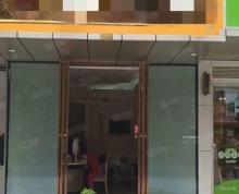 (转让)(太业)政务区天鹅湖精装修美容院转让