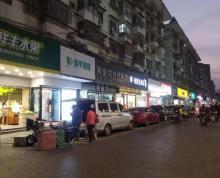 (出租) 三牌楼和会街麦当劳旁拐角临街商铺 门宽5米,