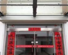 阜宁沿海世贸东侧办公楼1500平米窑桥路