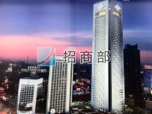 ☆金陵饭店☆ 世贸中心 亚太商务楼 新街口地标 与世界500强做邻居