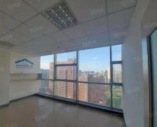 (出售)(出售)华仁凤凰国际大厦22楼落地玻璃,办公自用均适宜