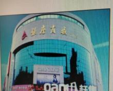 彭城路 天成国贸中心 纯写字楼 60平米