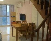 (出售)宝龙万达欧尚商圈 观湖国际精装复式朝南公寓 买一层得两层
