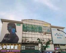 (出租)湖东斜塘联丰广场餐饮位置火爆招商中,人流爆炸,业态不限