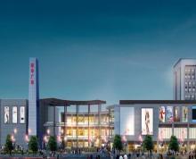 (出租)秦淮区大光路142号际华广场商业中心