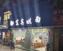江宁同曦鸣城宜宾燃面承租 年租金18万