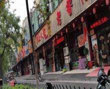 (出租)安德门地铁站附近临街餐饮商铺双证齐全客流量大业态不