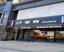 (出租) 商铺2楼。适合做美容。足疗。教育。
